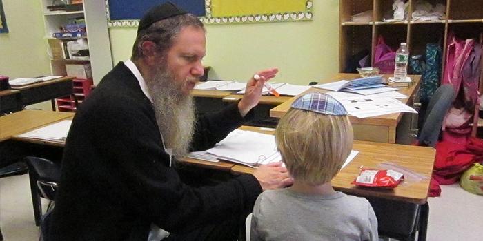 Stein Yeshiva of Lincoln Park photo